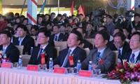 งานนิทรรศการการค้า – การท่องเที่ยวนานาชาติเวียดนาม – จีนปี 2013ได้เปิดขึ้นแล้ว