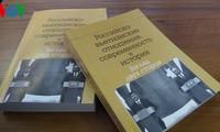 แนะนำหนังสือเกี่ยวกับความสัมพันธ์ระหว่างรัสเซียกับเวียดนาม