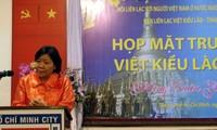 การพบปะสังสรรค์ชาวเวียดนามที่พำนักอาศัยในประเทศลาวและประเทศไทยในโอกาสตรุษเต๊ดประเพณีเวียดนาม 2014