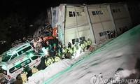 สาธารณรัฐเกาหลีจัดตั้งศูนย์ฉุกเฉินเพื่อแก้ไขเหตุห้องประชุมถล่ม