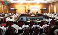 การประชุมผู้แทนรัฐสภาอาชีพหารือรือเกี่ยวกับร่างกฎหมายการลงทุนฉบับแก้ไข