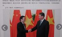 สื่อจีนลงข่าวเกี่ยวกับกิจกรรมต่างๆของประธานประเทศเจืองเติ๊นซางในการประชุมสุดยอดเอเปก