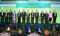 เวียดนามเป็นเจ้าภาพจัดการประชุมเอเอ็มเอ็มอี 13