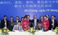 """การสัมมนาเชิงวิชาการ """"ความร่วมมือเวียดนาม – จีนในระยะใหม่"""""""