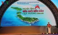 """รายการแสดงศิลปะ """"น้ำใจชายแดน ทางทะเลและหมู่เกาะของปิตุภูมิ"""""""