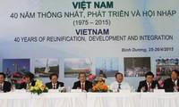 เวียดนาม – 40 ปีการรวมประเทศเป็นเอกภาพ พัฒนาและผสมผสานเข้ากับกระแสโลก