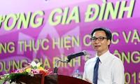 รองนายกรัฐมนตรีหวูดึ๊กดามเข้าร่วมพิธีเปิดวันงานแห่งครอบครัว