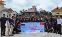 โครงการแลกเปลี่ยนเยาวชนไทย – เวียดนามครั้งที่ 7