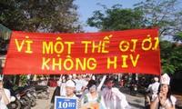 รายการศิลปะเพื่อช่วยเหลือผู้ติดเชื้อเอชไอวีและโรคเอดส์