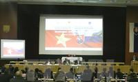 ฟอรั่มความร่วมมือเศรษฐกิจเวียดนาม – สโลวาเกีย