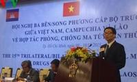 เวียดนาม กัมพูชาและลาวขยายความร่วมมือในการป้องกันและปราบปรามยาเสพติด