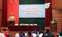 การประชุมครั้งที่ 7 คณะผู้บริหารสหพันธ์สตรีเวียดนาม