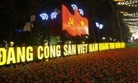 กิจกรรมต่างๆเพื่อฉลอง 86 ปีการก่อตั้งพรรคคอมมิวนิสต์เวียดนาม