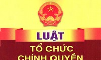 กระทรวงกิจการภายในเวียดนามปฏิบัติกฎหมายองค์การบริหารระดับท้องถิ่น