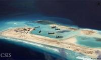การสนทนาเกี่ยวกับทะเลตะวันออกประจำปีครั้งที่ 6 จะมีขึ้นในวันที่ 12 กรกฎาคม