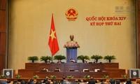 เวียดนามอำนวยความสะดวกให้แก่การพัฒนาของสถานประกอบการต่อไป