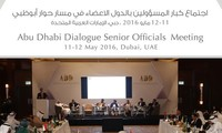เปิดการประชุมทาบทามความคิดเห็นระดับรัฐมนตรี Abu Dhabi Dialogue ครั้งที่ 4