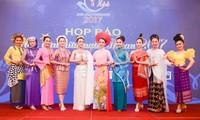 เวียดนามเป็นเจ้าภาพจัดการประกวดนางงามมิตรภาพอาเซียน 2017