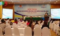 ผลักดันบทบาทของสื่อมวลชนในการประชาสัมพันธ์เกี่ยวกับประชาคมอาเซียน