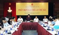 การประชุมครบองค์ครั้งที่ 6 คณะกรรมาธิการดูแลปัญหาสังคมแห่งรัฐสภา