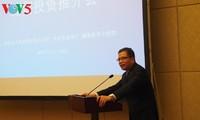 เอกอัครราชทูตเวียดนามประจำประเทศจีนให้สัมภาษณ์สื่อมวลชนก่อนการเยือนประเทศจีนของประธานประเทศเวียดนาม