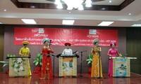 การประชุมส่งเสริมการท่องเที่ยวลาว – เวียดนาม