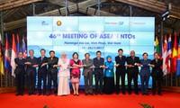 ความร่ามมือในอาเซียนมีบทบาทสำคัญต่อการท่องเที่ยวของเวียดนาม