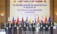 ประกาศผลการประชุมเจ้าหน้าที่อาวุโสอาเซียนครั้งที่38เกี่ยวกับการป้องกันและปราบปรามอาชญากรรมยาเสพติด