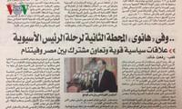 สื่ออียิปต์ชื่นชมประสบการณ์ในการพัฒนาของเวียดนาม