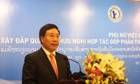 รองนายกรัฐมนตรีฝามบิ่งมิงห์เข้าร่วมฟอรั่มสตรีเวียดนาม-ลาว-กัมพูชา