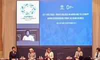 การประชุมเกี่ยวกับการสนทนาระหว่างภาครัฐกับภาคเอกชนเกี่ยวกับสตรีและเศรษฐกิจ