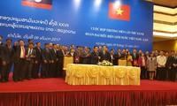 การประชุมประจำปีครั้งที่ 27 ระหว่างคณะผู้แทนชายแดนเวียดนาม – ลาว