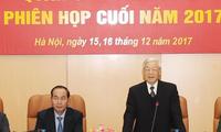 เลขาธิใหญ่พรรคคอมมิวนิสต์เวียดนามเป็นประธานการประชุมพรรคสาขากองทัพส่วนกลาง