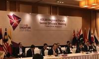 การประชุมทาบทามความคิดเห็นเจ้าหน้าที่ระดับสูงอาเซียน – จีนครั้งที่ 24