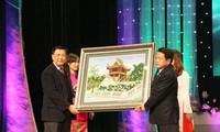 """งานแสดงศิลปะ""""เสียงเพลงแห่งมิตรภาพเวียดนามไทย"""""""
