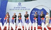 นายกรัฐมนตรีNguyễn Tấn Dũng เข้าร่วมพิธีเปิดโรงงานผลิตนมผงสำหรับเด็ก