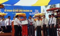 พิธีkhao lề thếทหารHoàng Sa และวัฒนธรรมพื้นเมืองของชาวประมง