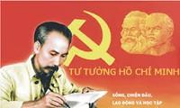 """การสัมมนาทางวิชาการในหัวข้อ""""ลัทธิมาร์ค เลนินกับภารกิจการปฏิวัติเวียดนาม"""""""