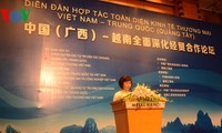ฟอรั่มผลักดันความร่วมมือทางเศรษฐกิจและการค้าเวียดนาม จีน