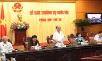 เสร็จสิ้นการประชุมของคณะกรรมาธิการสามัญแห่งรัฐสภาเวียดนาม ครั้งที่๒๐