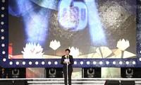 รายการ Hot Radio ของสถานีวิทยุเวียดนามได้รับรางวัลพิเศษจากABU Prizes