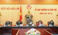การประชุมคณะกรรมาธิการสามัญแห่งรัฐสภา ครั้งที่๒๔