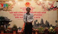 สถานทูตเวียดนามประจำกัมพูชาจัดการพบปะต้นวสันต์ฤดูปีมะเมีย๒๐๑๔