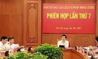Chủ tịch nước chủ trì phiên họp Ban chỉ đạo cải cách tư pháp lần thứ 7