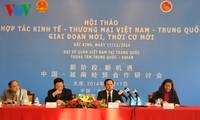 Hội thảo hợp tác kinh tế, thương mại Việt Nam - Trung Quốc