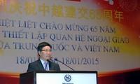 Tiệc chiêu đãi kỷ niệm 65 năm ngày thiết lập quan hệ ngoại giao Việt Nam - Trung Quốc