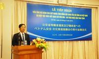 Nhật Bản ủng hộ Quỹ Nghĩa tình đồng đội Công an Việt Nam