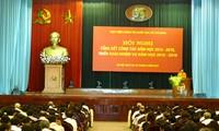 Hội nghị tổng kết năm học Học viện Chính trị quốc gia Hồ Chí Minh