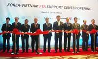 Khánh thành Trung tâm Hỗ trợ Vận dụng Hiệp định Thương mại Tự do Hàn-Việt