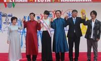 Giới thiệu, quảng bá văn hóa Việt Nam tại Kanagawa, Nhật Bản